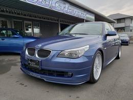BMWアルピナ B5 リムジン