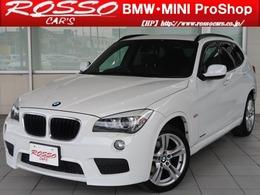 BMW X1 xドライブ 20i Mスポーツパッケージ 4WD ターボ 8速AT HDDナビ Rカメラ