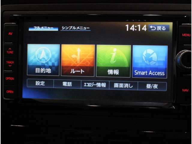 【SDナビ】遠方へのドライブも安心ですね! フルセグTV/DVD/CD/SD/Bluetooth/UAB/AUX/ミュージックサーバー/バックカメラ