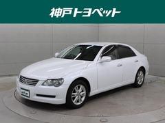 トヨタ マークX の中古車 2.5 250G 兵庫県伊丹市 26.2万円