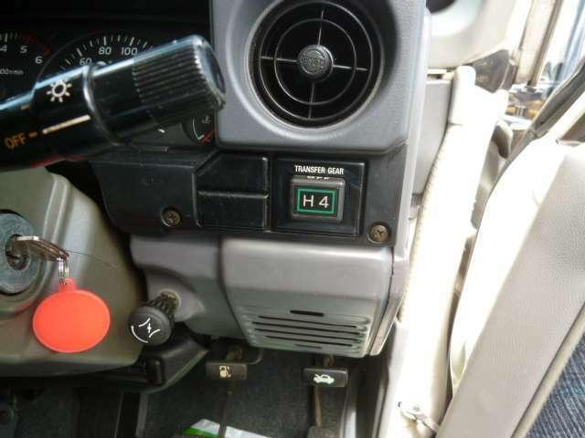 4WDスイッチ