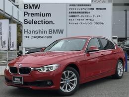 BMW 3シリーズ 318i クラシック 200台限定車センサテックベージュレザー