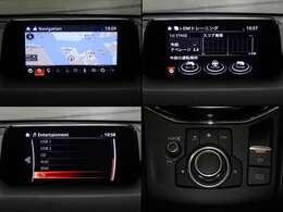 センターディスプレイにナビやフルセグTVなどのエンターテーメント機能を凝縮したマツダコネクト。バックカメラで後方視界も確保します。