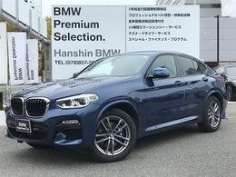BMW X4 xドライブ30i Mスポーツ 4WD MブレーキACC黒レザーフルセグTVLEDヘッド