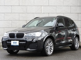 BMW X3 xドライブ20d Mスポーツ ディーゼルターボ 4WD ワンオーナー 純正HDDナビ 地デジ