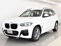 BMW X3 xドライブ30e Mスポーツ 4WD 本革 ハイラインP アンビエント 弊社デモ