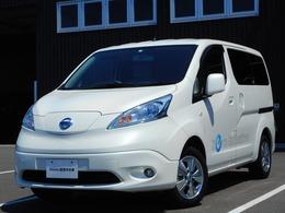 日産 e-NV200 G 5人乗 当社試乗車