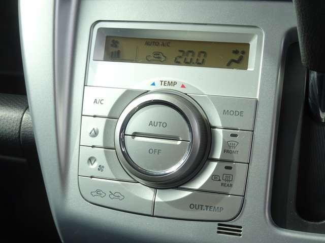 ≪オートエアコン≫ ボタン一つで設定した温度を保つように自動でコントロールしてくれます!