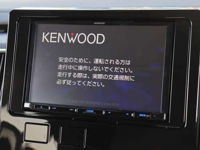 【 社外8型メモリナビ 】KENWOOD MDV-D307BTL AM,FM,CD,SD,Bluetooth,ワンセグ