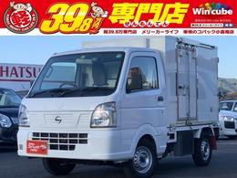 日産 NT100クリッパー 660 DX 車検整備付