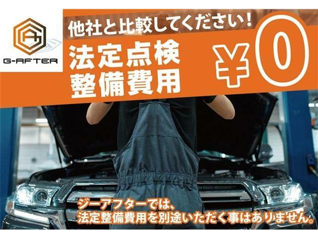 買取ならではの直販価格を実現!車歴情報をもとに品質にこだわった厳選のお車!TEL0066-9711-233394営業時間10:00~19:00