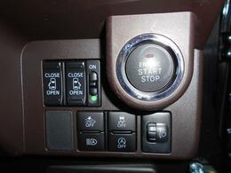両側電動スライドドアです!運転席側からや鍵からでも開閉ができます☆電子カードキーを携帯していれば、ブレーキを踏みながらボタンを押すだけでエンジンの始動が手軽に、スマートに行なえます!