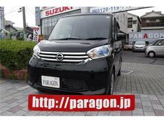 日産 デイズルークス の中古車 660 X 大阪府堺市堺区 59.9万円
