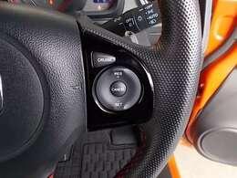 クルーズコントロール】アクセルペダルを踏まずに一定の車速で走行できます。高速道路や加速・減速の繰り返しの少ない自動車道などで便利です【パドルシフト】ハンドルから手を放さず自在にシフト操作が行えます!