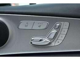 3人分のメモリーが可能な電動シートにシートヒーターを装備。