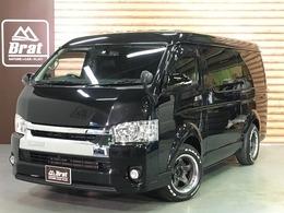 トヨタ ハイエース 2.7 GL ロング ミドルルーフ 4WD ベッドキット クルコン ツインモニター
