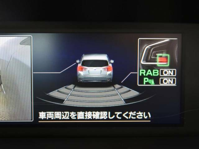 [RAB機能]後側方支援システム装備です!障害物が近づくと音で教えてくれます。また、近づけば近づくほど音も変わりより分かりやすくなっております。