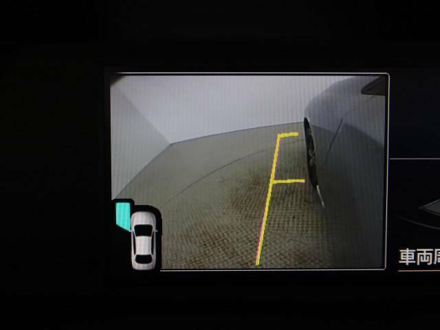 【サイドカメラ】停車・駐車時に死角になりがちな運転席から見えづらい部分の障害物を確認できます!雨天時や夜間などは特に活躍してくれるアイテムです。