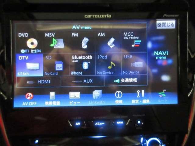 カロッツエリアHDDナビ付で快適ドライブをサポート!