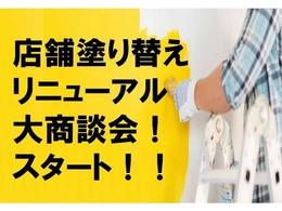 全国販売納車可能!禁煙車 整備記録簿 CD マット バイザ- 名古屋駅から近いユ-セレクト名西に取りに来て頂く店頭納車大歓迎!