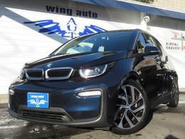 BMW i3 アトリエ レンジエクステンダー装備車 後期 ACC 衝突軽減 Pアシスト
