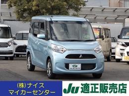 三菱 eKスペース 660 M SDナビ ワンセグTV 運転席シートヒーター