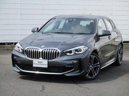 BMW 1シリーズ 118i Mスポーツ DCT 当社デモカー禁煙車 コンフォートアクセス