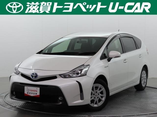 現在お乗りのお車があれば喜んで査定いたします。詳しくは、お近くの滋賀トヨペットのお店までご相談ください。
