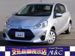 トヨタ アクア 1.5 L ETC シートクリーニング 全国対応2年保証