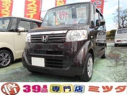 ホンダ N-BOX 660 G ナビ 1ヶ月/走行無制限保証付