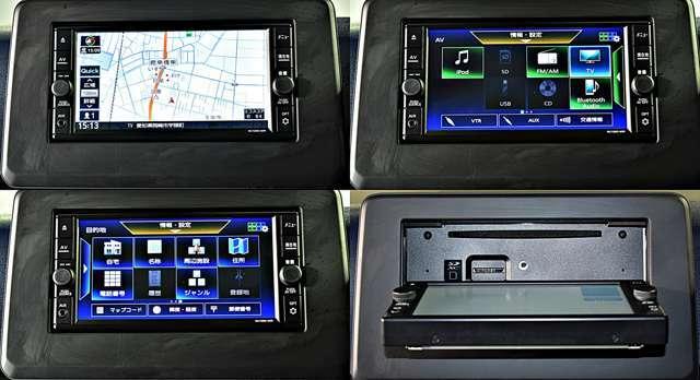 純正ナビゲーションです☆ワイドで明るい液晶画面、簡単な操作方法、多機能ナビゲーション。知らない街でも安心です。「MJ120D-WM」