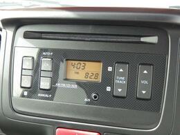 操作ラクラクなAM/FMラジオ付CDプレーヤー装備。