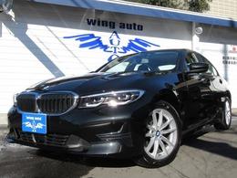 BMW 3シリーズ 320d xドライブ ディーゼルターボ 4WD ACC 衝突軽減 ワイヤレス充電 Bカメラ
