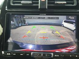 トヨタセーフティセンス/社外メモリナビ/フルセグ/レーダークルーズコントロール/純正17インチアルミホイール/革巻きステアリング/バックカメラ/プッシュスタート/ビルトインETC/ウィンカーミラー/LEDヘッドライト