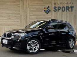BMW X3 xドライブ20d Mスポーツ ディーゼルターボ 4WD サンルーフ インテリセーフ 純正ナビTV