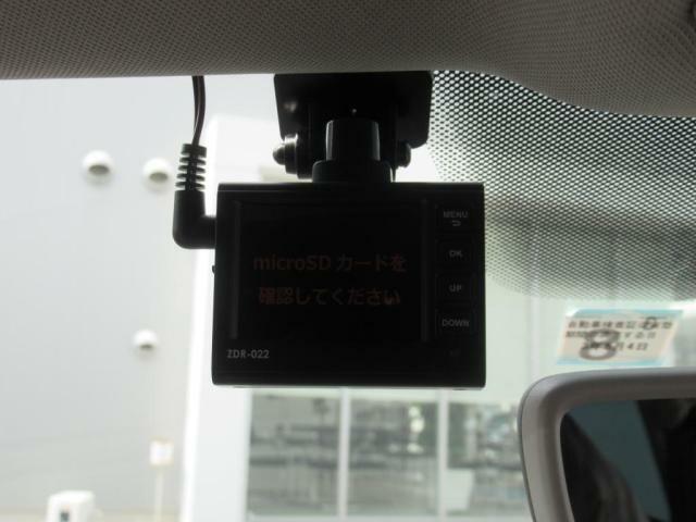 (フロントドライブレコーダー)今や必須となりつつあるドライブレコーダー。よりご安心してドライブをお楽しみ頂けます。