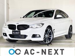 BMW 3シリーズグランツーリスモ 320d xドライブ Mスポーツ ディーゼルターボ 4WD 8.8型ナビ/Bカメラ/ACC/LED/ETC/電動リア