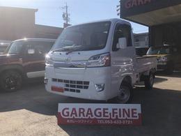 ダイハツ ハイゼットトラック 660 エクストラ SAIIIt 3方開 届出済未使用車 ゴムマット メーカー保証