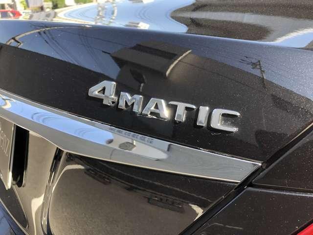 フルタイム4WDシステム4MATIC。メルセデスが持つ高い走行性能をさらに高い次元で実現。