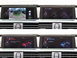iDriveナビ・Bカメラ・HIDライト・スマキー・Pバックドア・ETC・Cソナー・18AW・BTオーディオ・AUX・USB・オートワイパー・アイドリングストップ・本革ステア・記録簿