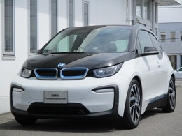 BMW i3 アトリエ レンジエクステンダー装備車 サーマルマネジメントP・正規認定中古車