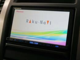 社外HDDナビ★使いやすい多機能ナビが装備されています!運転がより楽しくなりますね!