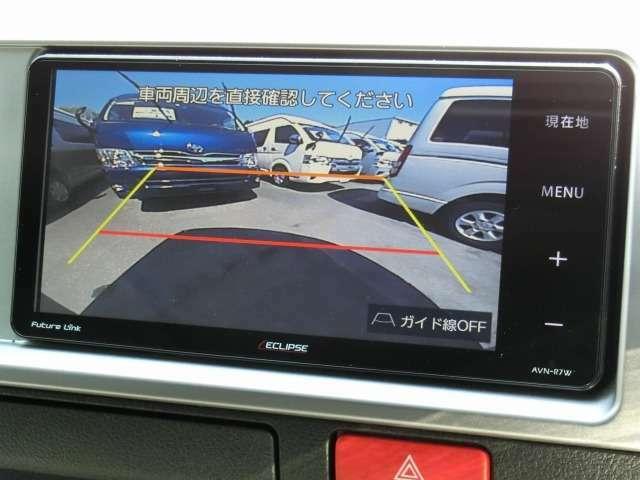 車両状態については、下記の【車両品質評価情報(修復歴・キズの確認はこちら)】から「車両品質評価書」をご覧ください。「車両品質評価書」の内容(情報)にご満足いただけない場合は、現車確認をお願い致します。