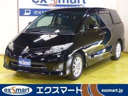 トヨタ エスティマ 2.4 アエラス Gエディション 両側電動ドア フルセグ 後席モニター