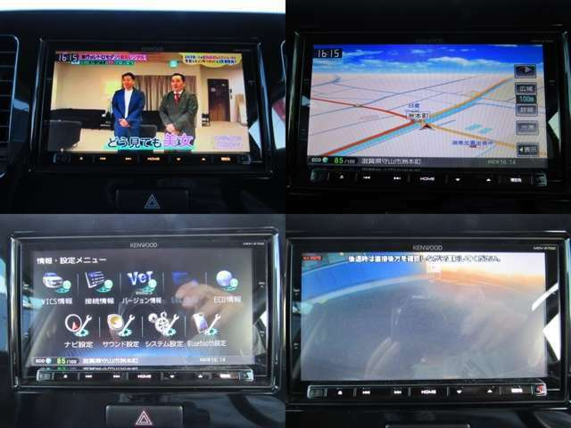 遠方からのお問い合わせで、現車確認できない場合の状態確認や機能、機関チェックなども電話やメール画像にてご対応させて頂きます。遠慮なくご相談ください♪