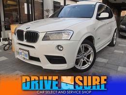 BMW X3 xドライブ20i Mスポーツパッケージ 4WD オ-トバックドア アドバンスキ- HID ナビTV