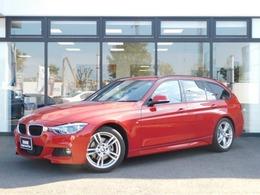 BMW 3シリーズツーリング 320i Mスポーツ ACC オートトランク LED パドルシフト
