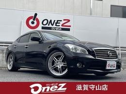 日産 フーガ 2.5 250GT タイプP 純正HDDナビ サンルーフ 黒革パワーシート
