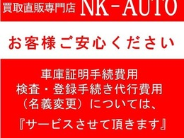 契約から納車までスタッフがサポート致します☆まずはお電話にてお問い合わせ下さい☆(050-3497-3976)