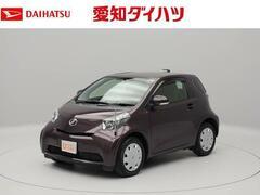 トヨタ iQ の中古車 1.0 100G 愛知県名古屋市港区 59.9万円